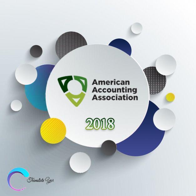 F ترجمه مقاله Evaluating the Change Process for Business Risk Auditing ( ترجمه مقاله : ارزیابی فرایند تغییر برای ممیزی ریسک مشاغل: تجارب مشروعیت حسابرسان غیر بزرگ  )