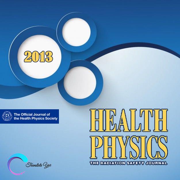 ترجمه مقاله WI-FI AND HEALTH: REVIEW OF CURRENT STATUS OF RESEARCH (خلاصه بررسی در مورد عوامل جاری و تحقیق و تاثیر وای فای بر سلامت)