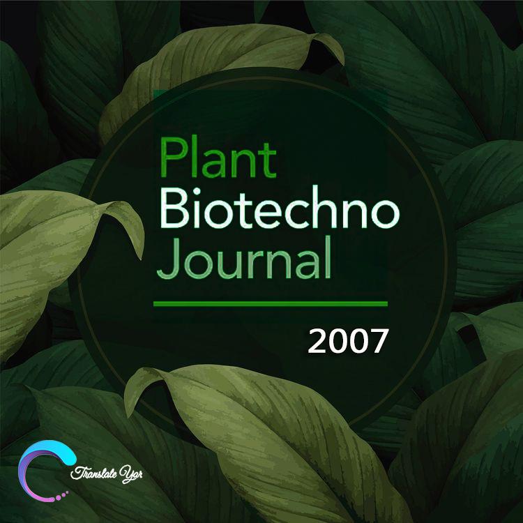 ترجمه مقاله Micropropagation and in vitro flowering in Pentanema indicum Ling (ریزتکثیر و گلدهی آزمایشگاهی در Pentanema indicum Ling)